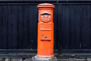郵便局 保管期限