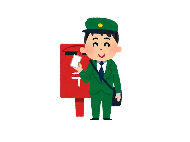 ゆうメール 着払い 発送方法