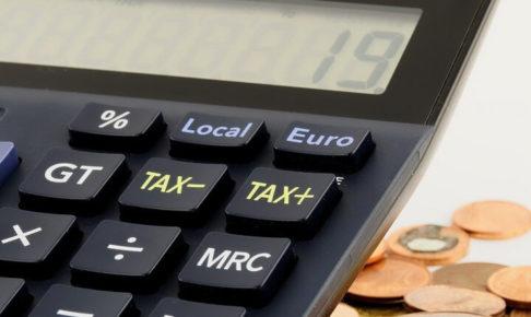 副業 税金